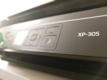 Epson Drucker schalten sich nach dem Einschalten wieder aus